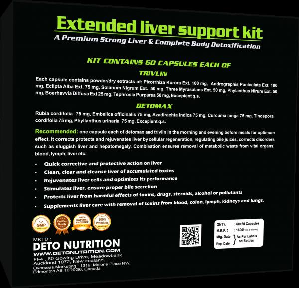EXTENDED LIVER SUPPORT KIT - Deto Nutrition